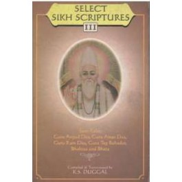 Select Sikh Scriptures