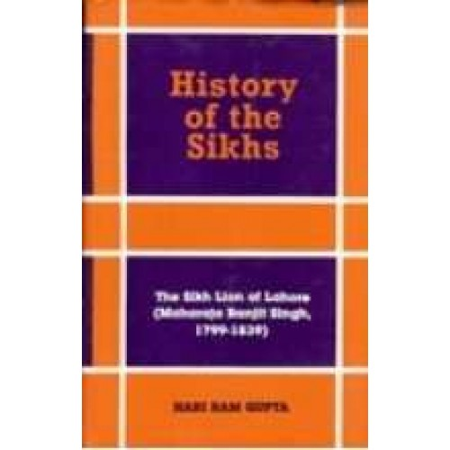 History of Sikhs in 5 Vols