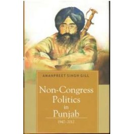 Non Congress politics