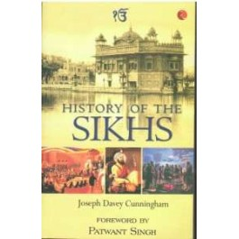 History of the sikh