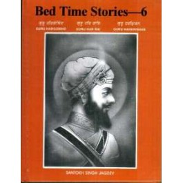 Bed Time Stories -6