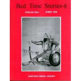 Bed Time Stories -8