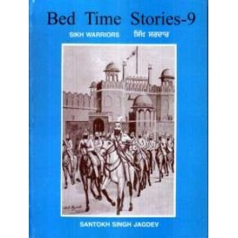 Bed Time Stories -9