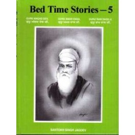 Bed Time Stories -5