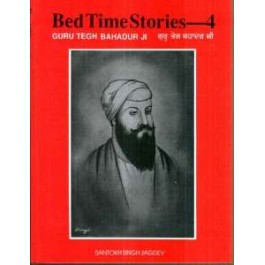 Bed Time Stories -4