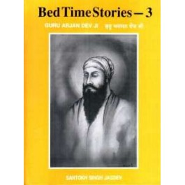 Bed Time Stories -3
