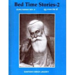 Bed Time Stories -2