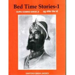 Bed Time Stories -1