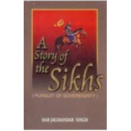 A story of the sikhs
