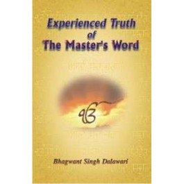 Experienced truth of the masters