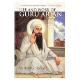 Life and work of Guru Arjan dev Ji