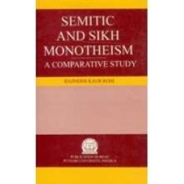 semantic and sikh monotheism