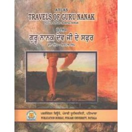 Atlas Travels of Guru Nanak