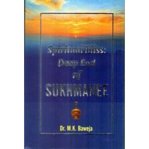 Spiritual Bliss Deep end of Sukhmanee