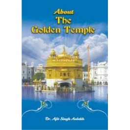 About the Golden Temple