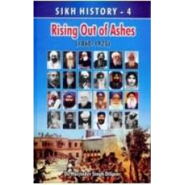 Sikh History - Set of 10 Vols