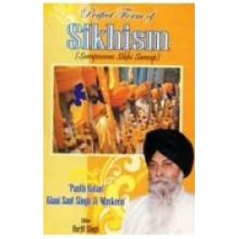 perfect form of sikhism